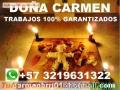 MAESTRA CARMEN AMARRES GARANTIZADOS +573219631322
