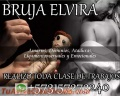 Maestra Elvira +573157273240 amarres de amor poder y Efectividad
