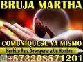 AMARRO Y DOMINO SU PAREJA COMUNIQUESE YA MISMO AL +573208571201